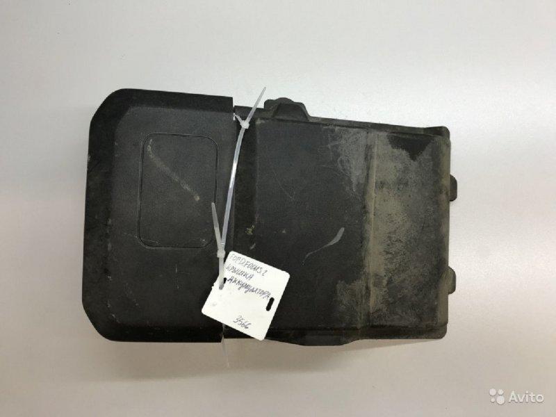 Крышка аккумулятора   3M5110A659CA