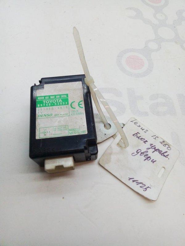 Блок управления двери   8974053052