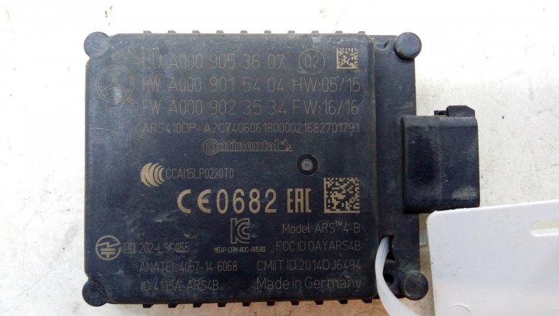 Радар   a0009053607