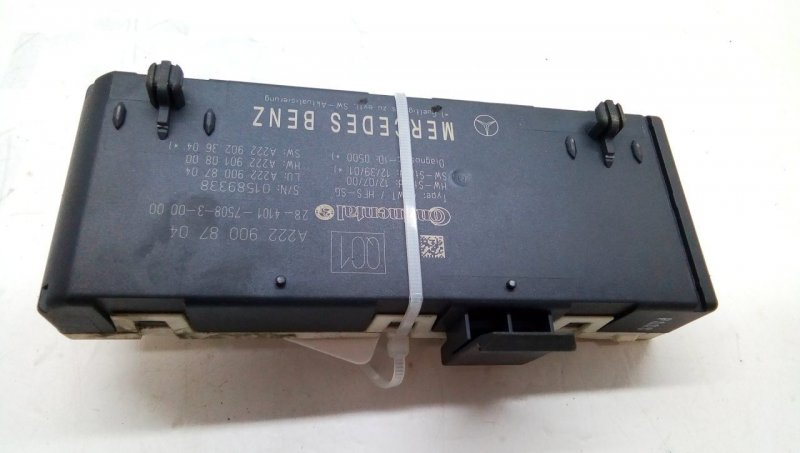 Блок управления крышкой багажника   a2229008704
