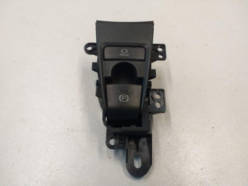 Блок ручника (стояночного тормоза)   8439033050
