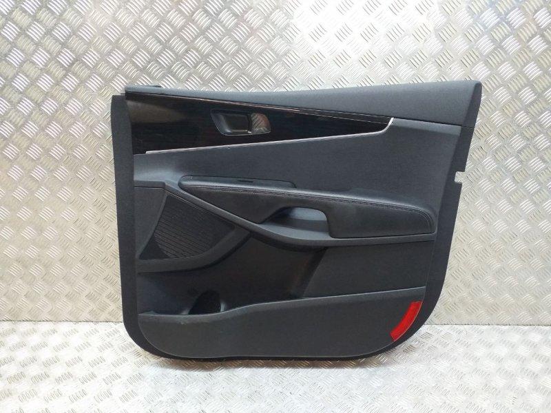 Обшивка передняя правая   82308C5590C5M