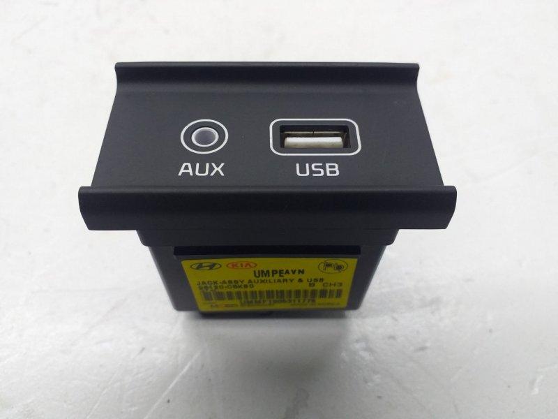 Разъем AUX / USB   96120C5KB0