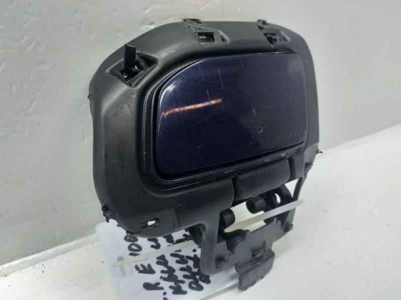 Крышка омывателя фар   LR027246