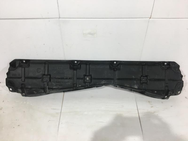 Защита (пыльник) двигателя Toyota  51441-42150