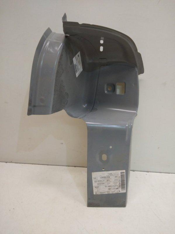 Крепление фонаря   6RU813320