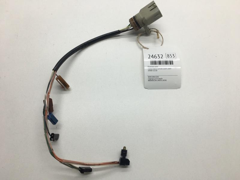 Проводка КПП   30400-52150