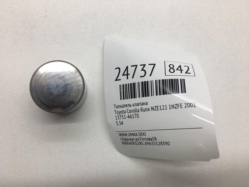 Толкатель клапана   13751-46170