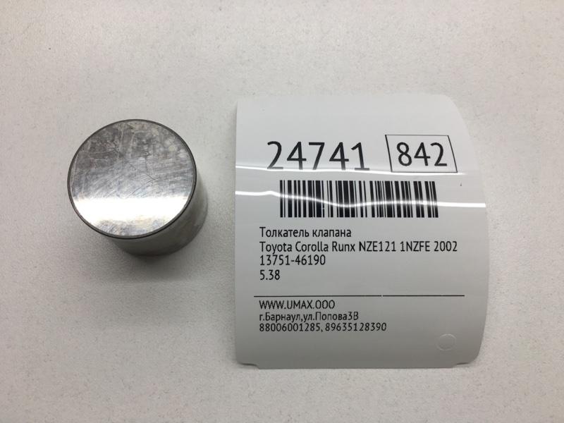 Толкатель клапана   13751-46190