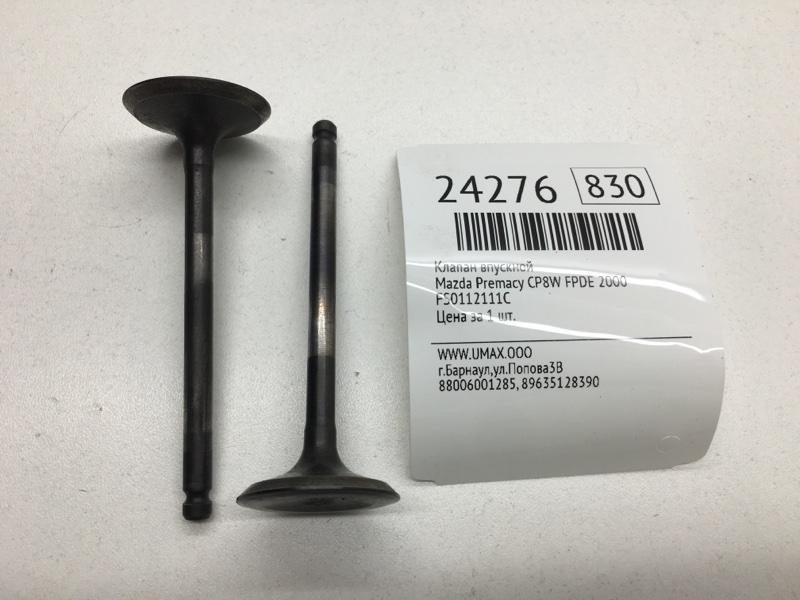Клапан впускной   FS0112111C