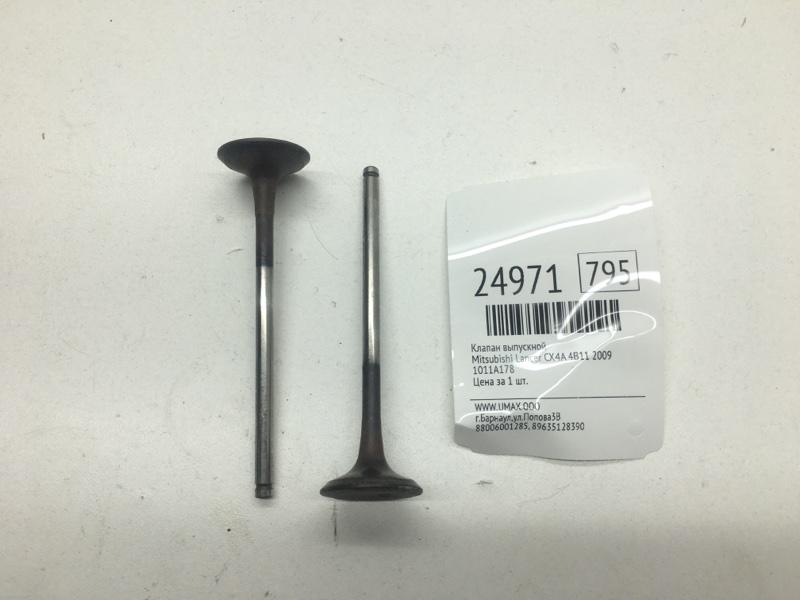 Клапан выпускной   1011A178
